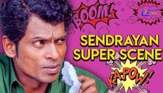 Vidhi Madhi Ultaa – Sendrayan Super Scene | Rameez Raja, Janani Iyer, Daniel Balaji, Karunakaran