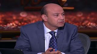 عمرو أديب يعلن رحيله عن قناة ON E