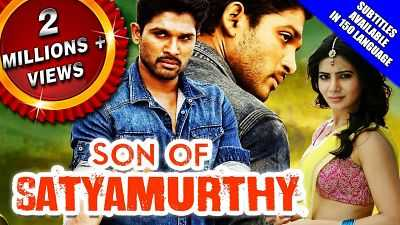 Son of Satyamurthy (2015) Movie Download 400mb