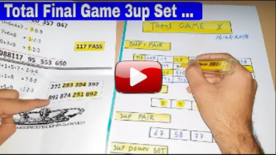 Thai Lottery Sure Tips Non Miss 3UP Total Final 01 July 2018