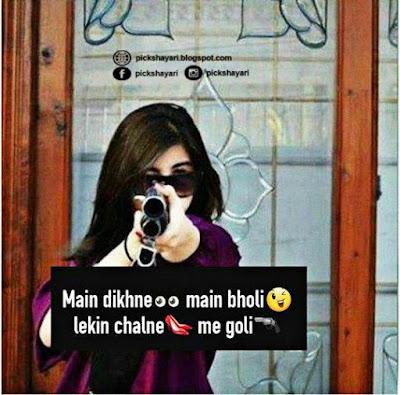 Attitude Status in Urdu
