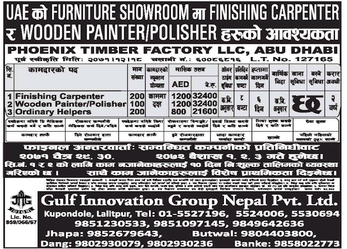 UAE Job vacancy for Finishing Carpenter, Wooden Painter, Ordinary Helpers