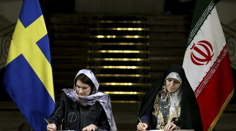 Μουσουλμανική dating Σουηδία