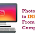 How to Upload A Picture On Instagram On the Computer