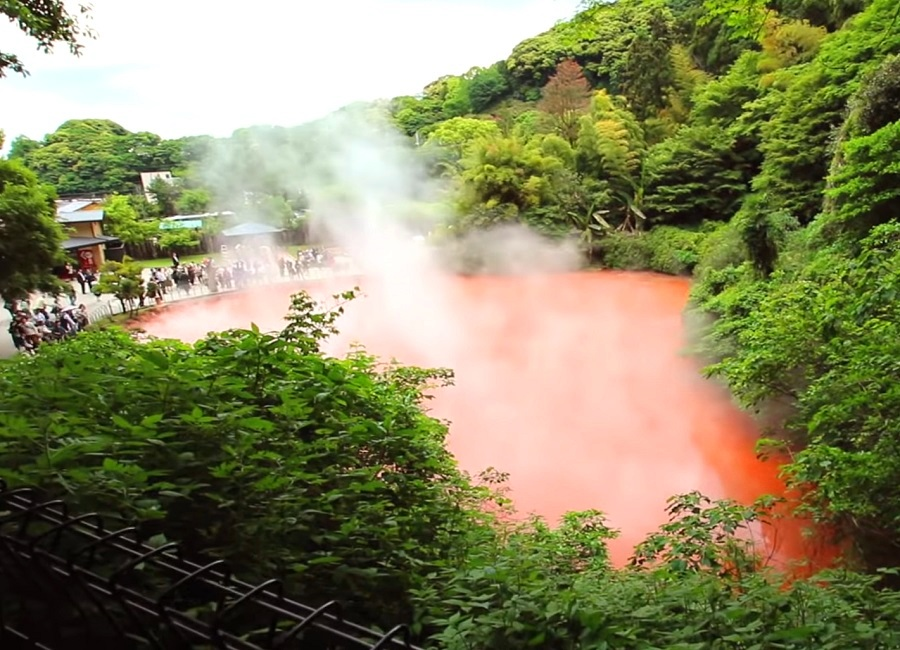 Bloody Pond, Japan - Considered To Be One Of The Most Dangerous And Famous Places In Japan