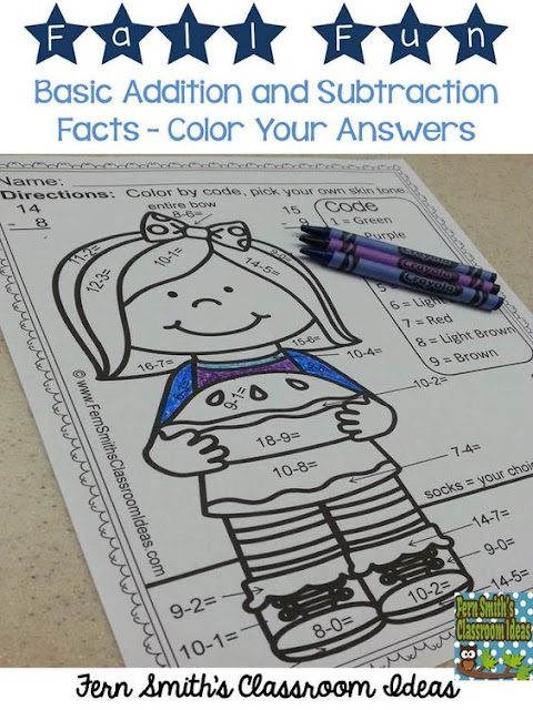 Fern Smith's Classroom Ideas Color By Numbers Fall Math Addition and Subtraction Facts at TeacherspayTeachers.