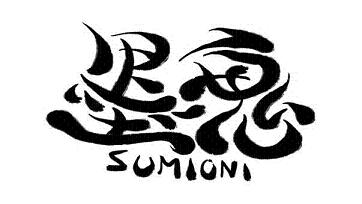 Sumioni: Demon Arts Unlockables, Cheats, Secret, Cheat