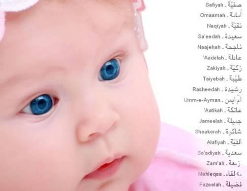 Pemberian Nama anak Berpengaruh Pada Nasib di Masa Depan