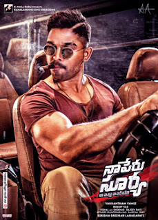 naa peru surya naa illu india (2017) Telugu Movie Audio CD Front Covers, Posters, Pictures, Pics, Images, Photos, Wallpapers