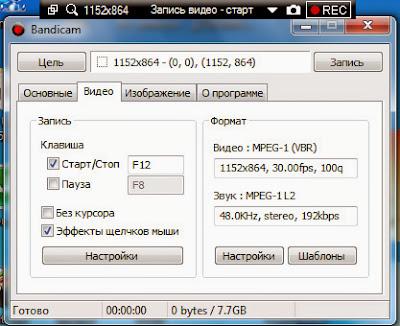 Bandicam 2.0.2.655.