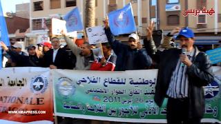 تارودانت24 : الاتحاد المغربي للشغل بأولاد تايمة يحتج ضد السياسات الحكومية