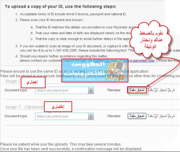 الشرح الممل والمفصل لطريقة الحصول على بطاقة ماستر كارد مجانا + 25 $ The payoneer Affiliate