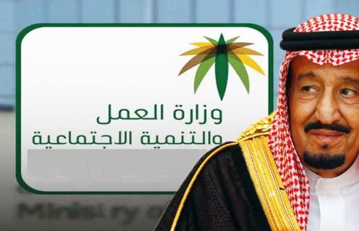 السعودية تعلن البدء بتنفيذ إجراءات «سعودة» مهن وإلغاء «سعودة» مهن آخرى