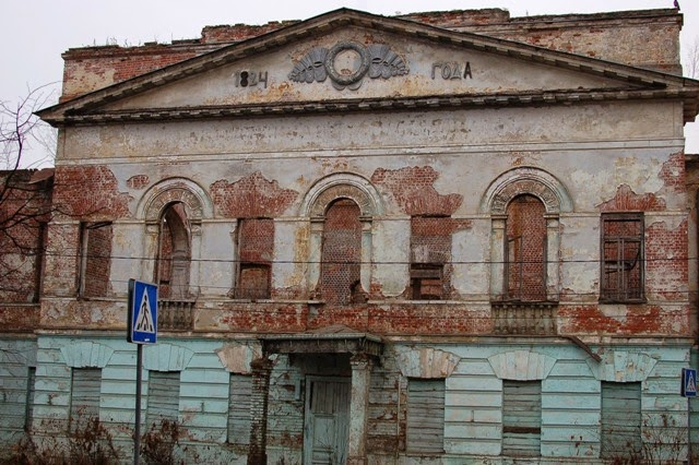 Здание Вифанской семинарии, Сергиев Посад