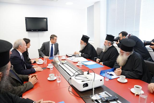 Συνάντηση  Κυριάκου Μητσοτάκη με εκπροσώπους της Ιεράς Συνόδου της Εκκλησίας της Κρήτης