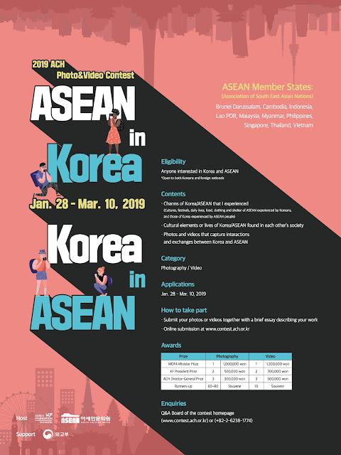 """ศูนย์วัฒนธรรมอาเซียนในเกาหลี จัดกิจกรรมพิเศษเนื่องในโอกาสการเฉลิมฉลองครบรอบ 30 ปี """"2019 ACH Photo & Video Contest"""""""