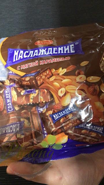Kẹo socola Nga nhân các loại cho ngày tết năm 2018