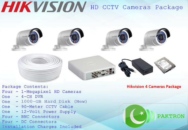 Hikvision CCTV Company in Pakistan