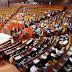 استقالة 16 نائبا برلمانيا استعدادا لتغيير لونهم السياسي