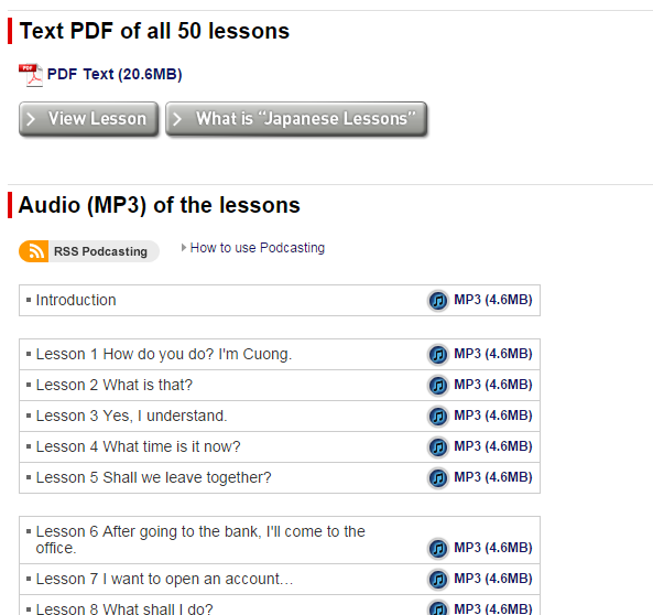 JLPTできる! JLPTに合格できる: Audio Resources - Podcasts
