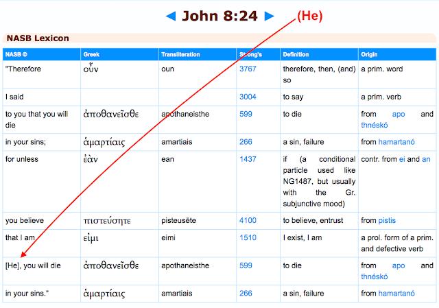 John 8:24.