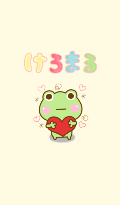 Frog Sticker simple