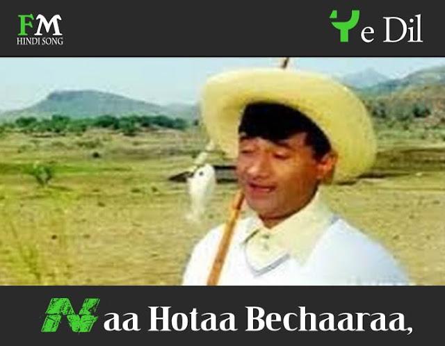 Ye-Dil-Naa-Hotaa-Bechaaraa-Kadam-Naa-