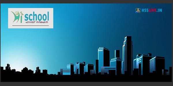 Hi-Tech School Project and Samagra Web Portal