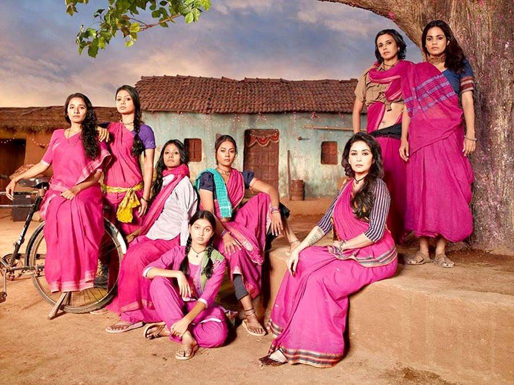 Kadınları Savunma Örgütü