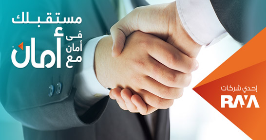 وظائف شركة امان للدفع الالكترونى Aman تطلب موظفين بعدد كبير 2018