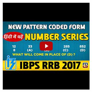 Number Series | Coded Form | IBPS RRB Special 2017