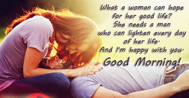 Sweet romantic good morning messages for her
