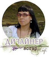 Елена Лищенко