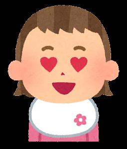 赤ちゃんの表情のイラスト(女・目がハート)