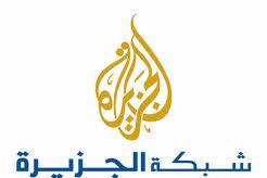 Al Jazeera Channel - Documentary - Nilesat Frequency 2019 - 20202