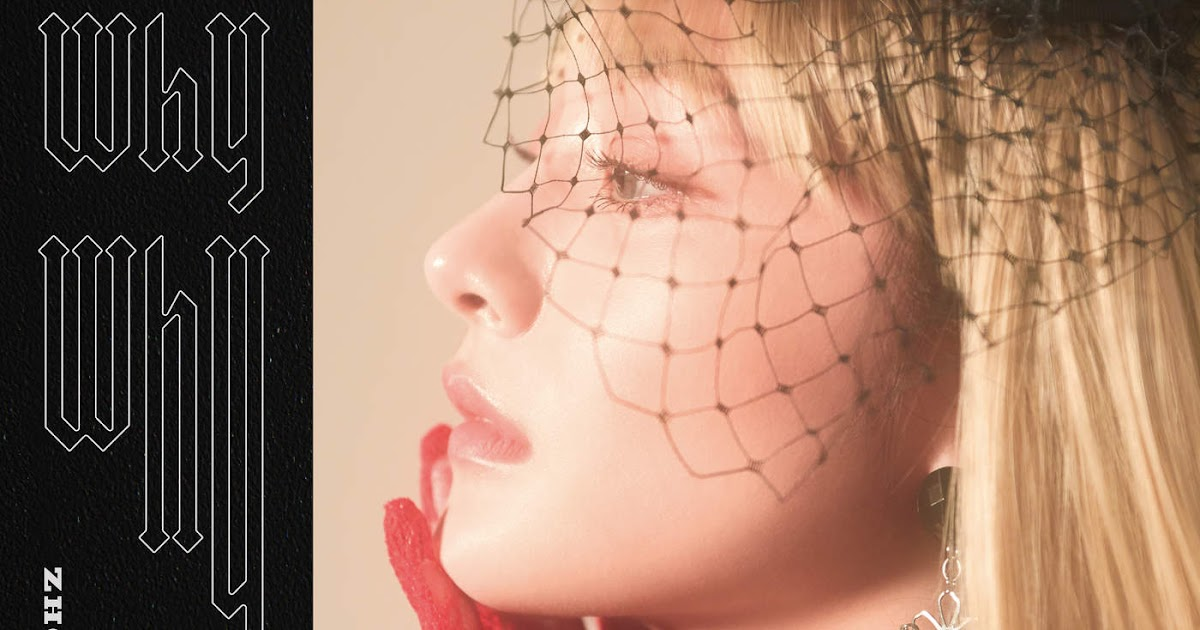 Greenbelt Bowl ⁓ Try These Download Lagu Zhou Jieqiong Why