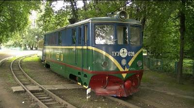 TU3-039.