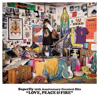 Superfly - 愛に抱かれて 歌詞