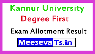 Kannur University Degree First Allotment Result 2017