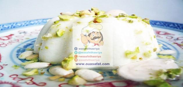 قشطلية الأرز والفستق اللبنانية