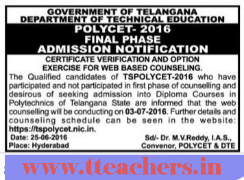 TS Polycet 2017 2nd Phase Counselling Dates Web Options Entry details