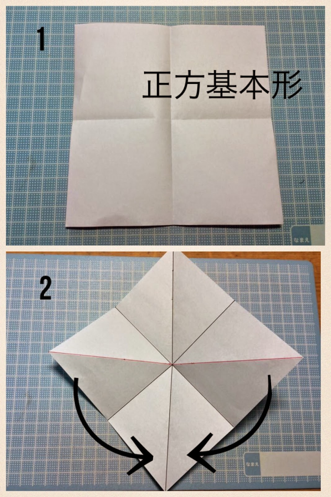 And Vegetable Origami Strawberry Paper Origami Folding Diagram