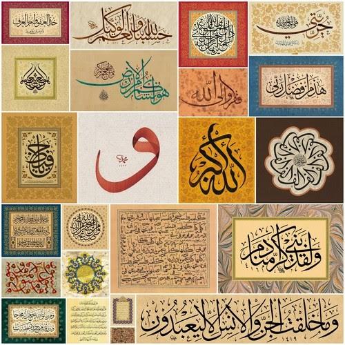 Sastra Arab Blog Definisi Dan Sejarah Kaligrafi Arab