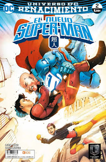 https://nuevavalquirias.com/renacimiento-el-nuevo-superman.html