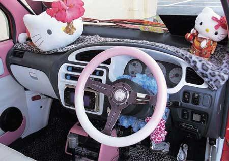 Car electronics how to decorate your car using car - How to decorate your car interior ...