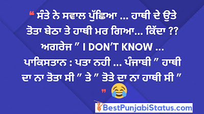 Punjabi Jokes in Punjabi