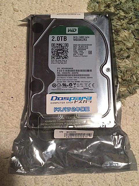 WESTERN DIGITALの3.5インチ内蔵HDD(2TB SATA6.0Gb/s 5400rpm 64MB)WD20EZRX-R