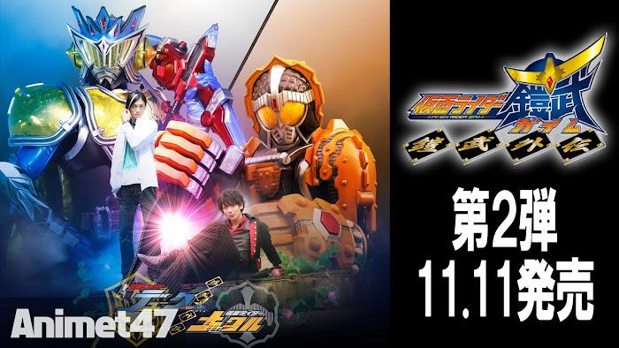 Ảnh trong phim Kamen Rider Gaim Gaiden: Kamen Rider Knuckle 1