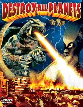 Gamera vs. Viras 1968 Hindi Dual Audio BluRay Full Movie Download