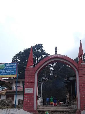 Chopta, Uttarakhand, Shiva temple